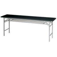会議用テーブル・ブラック